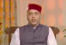 मुख्यमंत्री जयराम ठाकुर (File Photo)